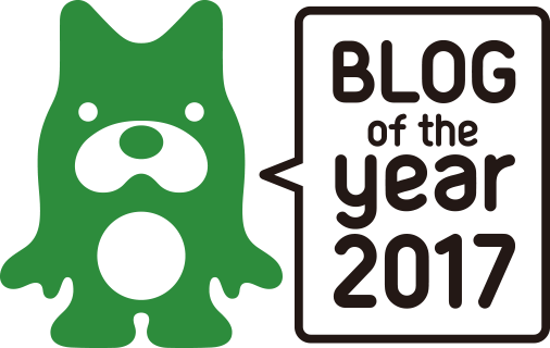 BLOG of the year 2017